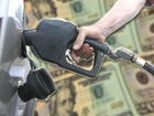 Find lowest gas prices by zip code