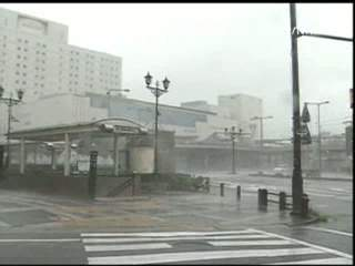 Powerful typhoon makes landfall in Japan, killing four