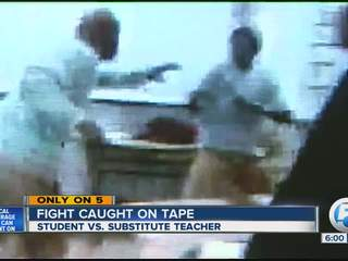 Fight caught on tape
