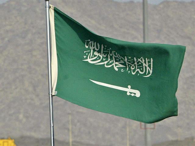Saudi Arabia threatens retaliation if sued over 9/11 attacks
