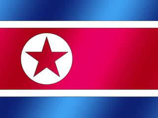 N. Korea says UN condemnation is 'provocation'