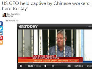 Chip Starnes Today Show video: Specialty Medical Supplies held in China over ...