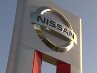 Nissan recalls Altima over door issue