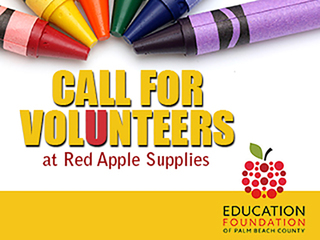 Volunteers needed at Red Apple Supplies store
