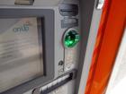 ATM skimmer found on Port St. Lucie bank