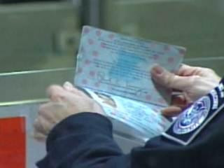 Getting a passport? No more glasses