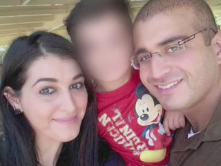 Pulse shooter's widow wants to change son's name