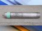 Found flare detonated in Boca Raton