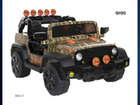 Dynacraft recalls toys after 7 injuries reported
