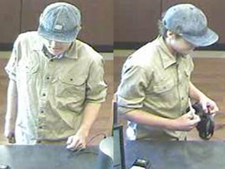 Do you know this attempted bank robbery suspect?