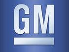 GM recalls over 1M pickups, SUVs
