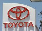 Toyota recalls nearly 188,000 vehicles