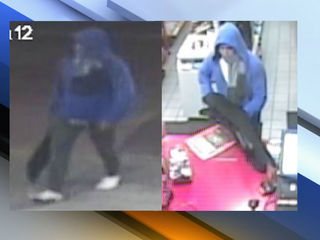 Jupiter police search for armed robbery suspect