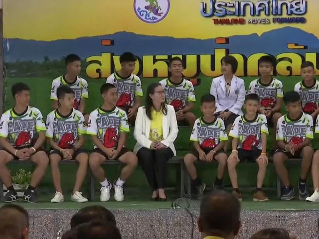 LIVE: Thai soccer team holding news conference