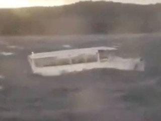 17 dead in Missouri boat accident