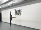 Local dancer steals 'World of Dance' spotlight