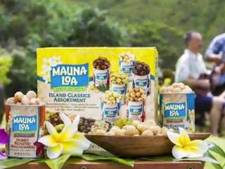Hawaiian macadamia nut products recalled